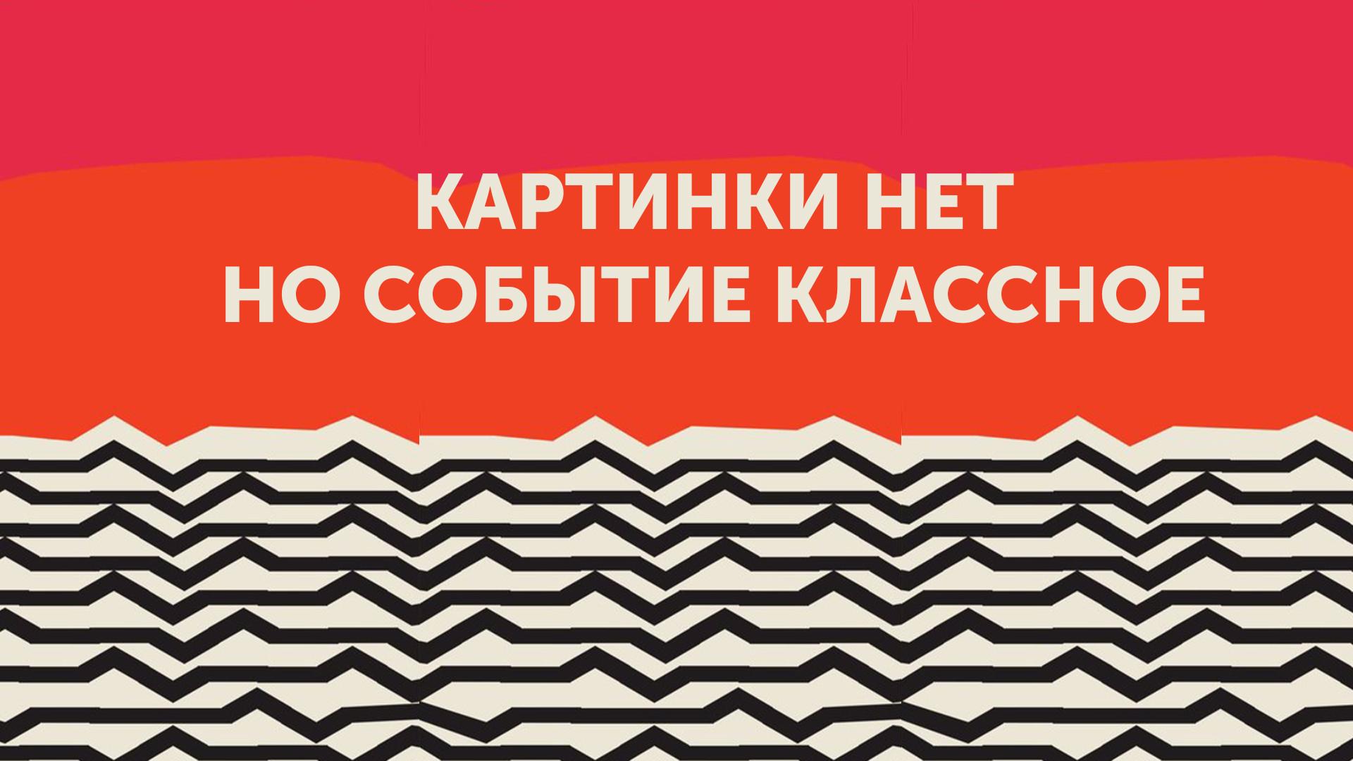 Турнир Поэтов 2020. XIII Зимний фестиваль искусств