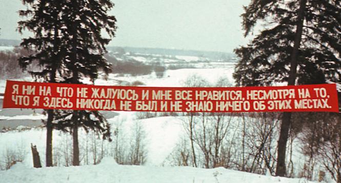 """ТИХИЕ ПРОТЕСТЫ """"ВЕРНИСАЖА"""""""