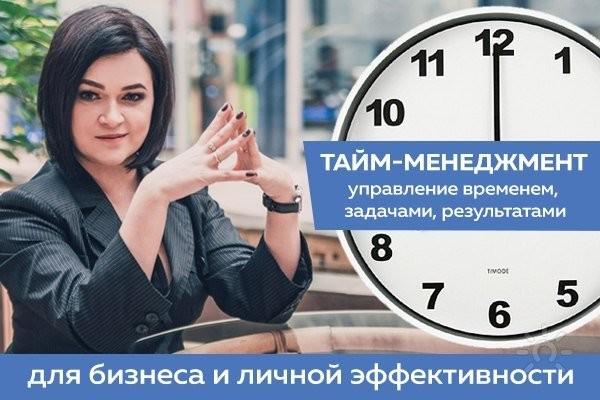 parkrun Новосибирск